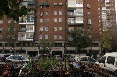 Barrio Ciudad de los Ángeles