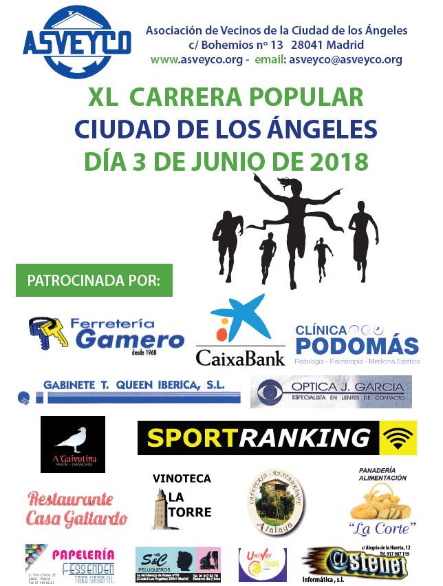 CUADRAGÉSIMA EDICIÓN DE LA CARRERA POPULAR CIUDAD DE LOS ÁNGELES: EL 3 DE JUNIO DEL 2018